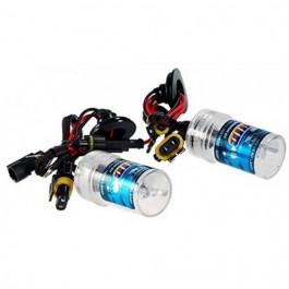 Lot de 2 Ampoules Xenon H7C 6000K / Blanc Version Courte