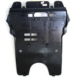 Cache de protection sous moteur Citroen C4 et C4 Picasso Peugeot 308